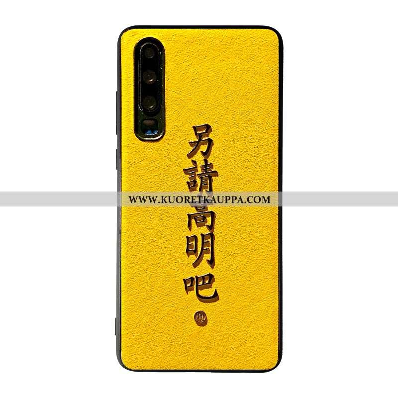 Kuori Huawei P30, Kuoret Huawei P30, Kotelo Huawei P30 Kohokuviointi Suuntaus Luova Murtumaton Tila