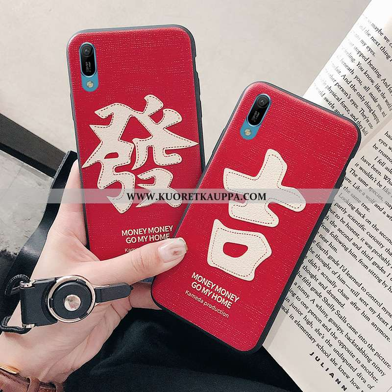 Kuori Huawei Y6 2020, Kuoret Huawei Y6 2020, Kotelo Huawei Y6 2020 Pehmeä Neste Silikoni Kohokuvioin