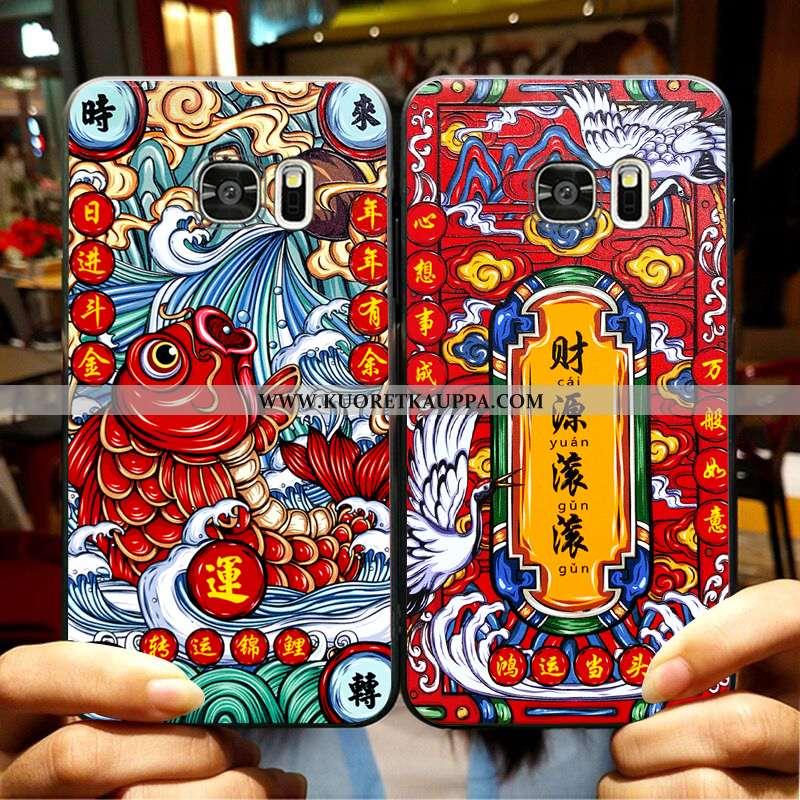Kuori Samsung Galaxy S6 Edge, Kuoret Samsung Galaxy S6 Edge, Kotelo Samsung Galaxy S6 Edge Luova Suu