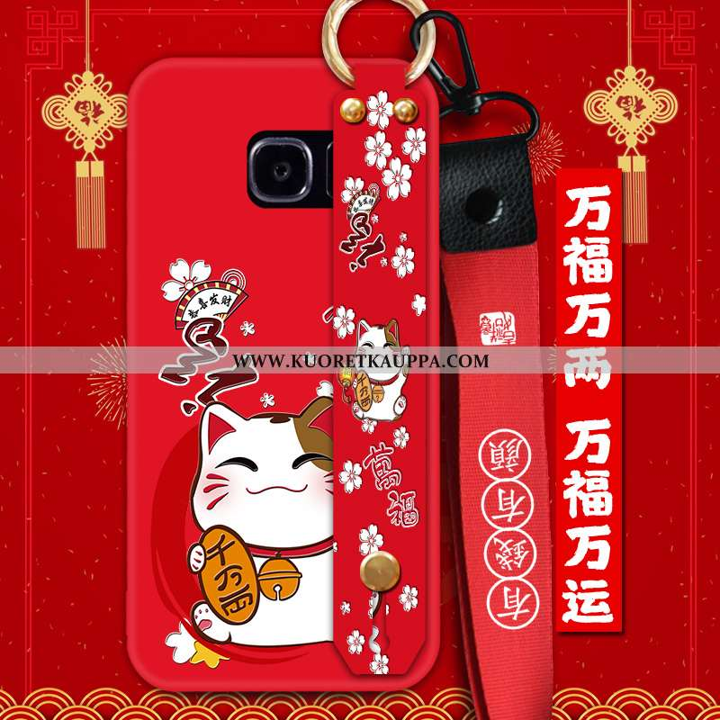 Kuori Samsung Galaxy S7 Edge, Kuoret Samsung Galaxy S7 Edge, Kotelo Samsung Galaxy S7 Edge Suojaus R