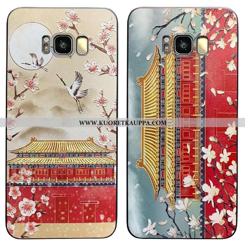 Kuori Samsung Galaxy S8, Kuoret Samsung Galaxy S8, Kotelo Samsung Galaxy S8 Silikoni Suojaus Kiinala