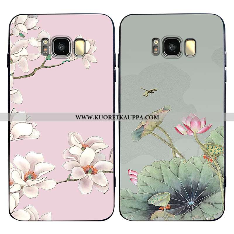 Kuori Samsung Galaxy S8+, Kuoret Samsung Galaxy S8+, Kotelo Samsung Galaxy S8+ Suuntaus Ultra Pehmeä