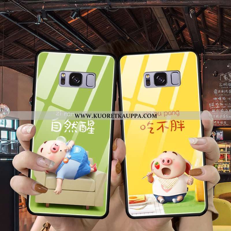 Kuori Samsung Galaxy S8, Kuoret Samsung Galaxy S8, Kotelo Samsung Galaxy S8 Valo Silikoni Pehmeä Nes