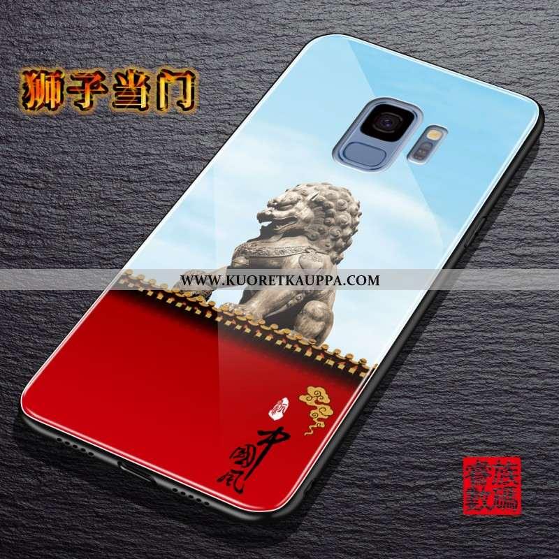 Kuori Samsung Galaxy S9, Kuoret Samsung Galaxy S9, Kotelo Samsung Galaxy S9 Persoonallisuus Luova Ki