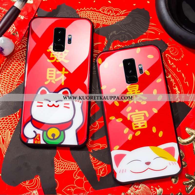 Kuori Samsung Galaxy S9+, Kuoret Samsung Galaxy S9+, Kotelo Samsung Galaxy S9+ Silikoni Suojaus Suun