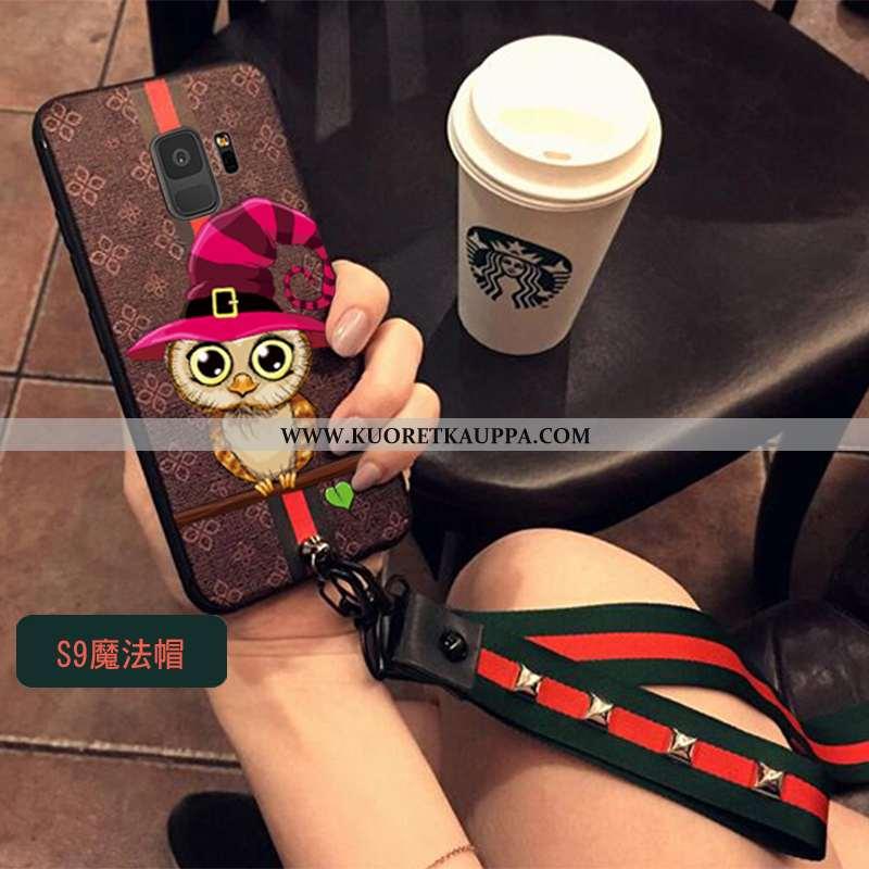 Kuori Samsung Galaxy S9, Kuoret Samsung Galaxy S9, Kotelo Samsung Galaxy S9 Silikoni Suojaus Tähti S