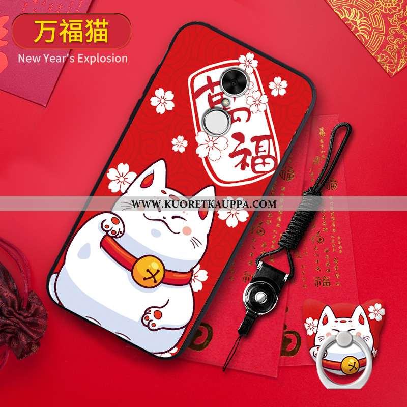 Kuori Xiaomi Redmi 5, Kuoret Xiaomi Redmi 5, Kotelo Xiaomi Redmi 5 Pesty Suede Persoonallisuus Murtu