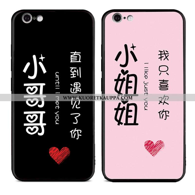 Kuori iPhone 6/6s, Kuoret iPhone 6/6s, Kotelo iPhone 6/6s Persoonallisuus Ihana Musta Silikoni Musta