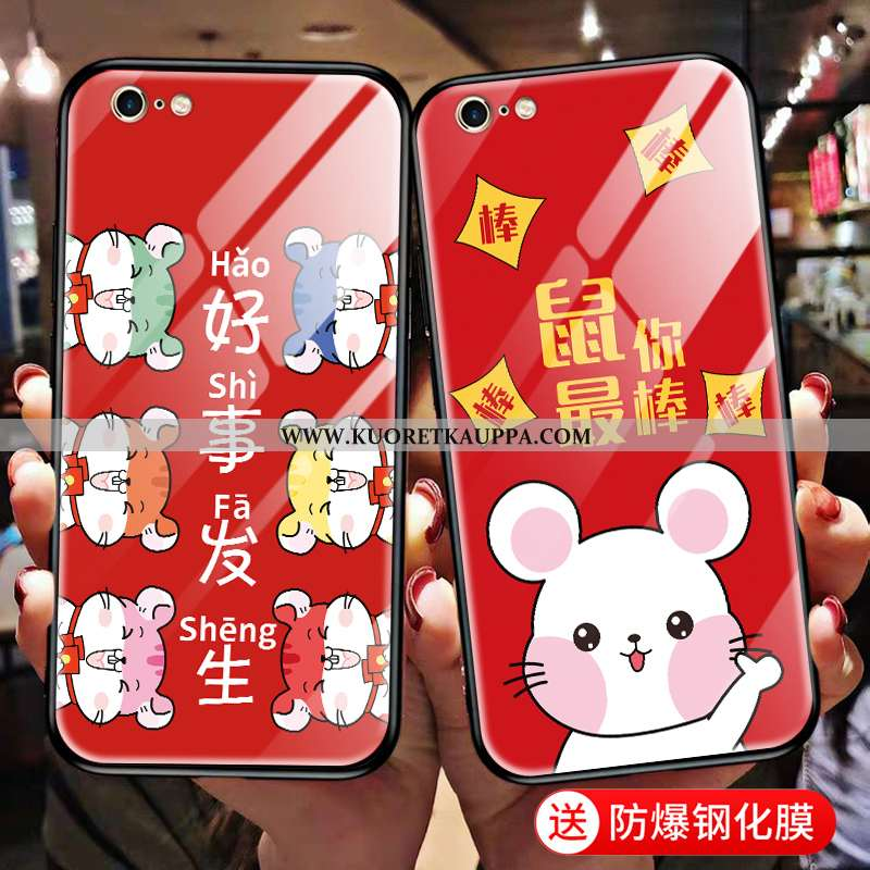 Kuori iPhone 6/6s Plus, Kuoret iPhone 6/6s Plus, Kotelo iPhone 6/6s Plus Suojaus Lasi Rotta Ihana Pu