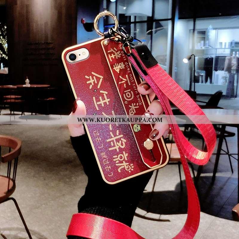 Kuori iPhone 7, Kuoret iPhone 7, Kotelo iPhone 7 Persoonallisuus Luova Punainen All Inclusive Net Re