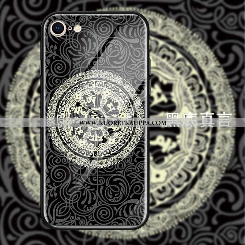 Kuori iPhone 7, Kuoret iPhone 7, Kotelo iPhone 7 Suojaus Puhelimen Murtumaton Mustat
