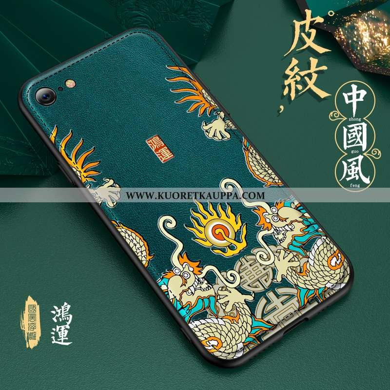 Kuori iPhone 8, Kuoret iPhone 8, Kotelo iPhone 8 Kohokuviointi Nahka Suuntaus Silikoni Persoonallisu
