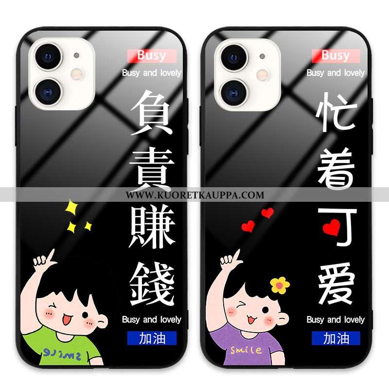 Kuori iPhone 12 Mini, Kuoret iPhone 12 Mini, Kotelo iPhone 12 Mini Suuntaus Suojaus Puhelimen Sarjak